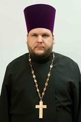Иерей Константин Бирюков