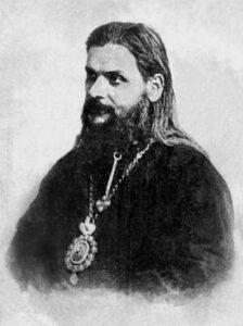 Священномученик Гермоген