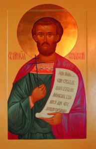 свмч. Иоанн Новый, Сочавский