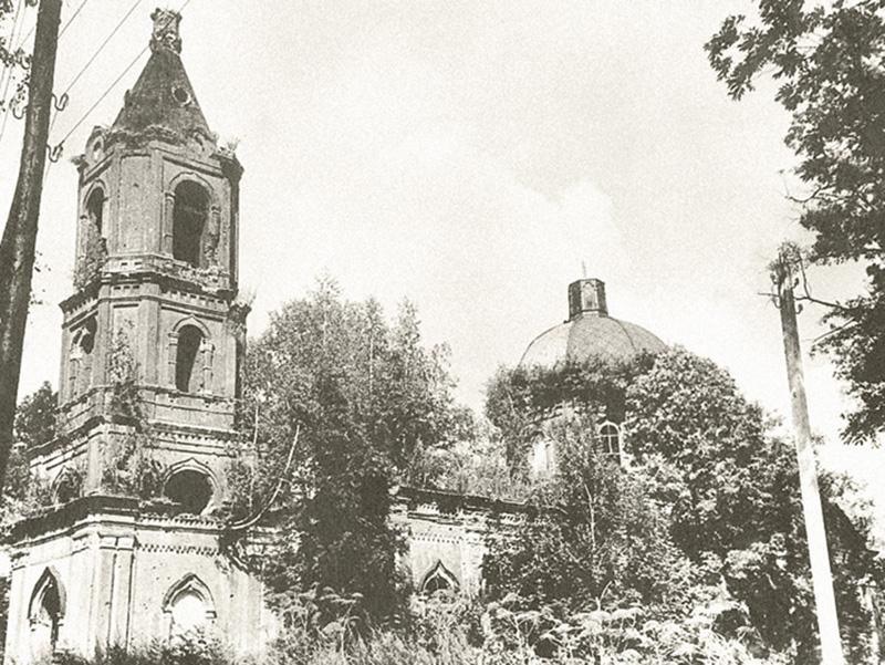 Казанская церковь в период разрухи