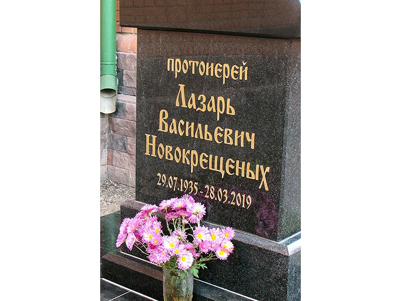 pamyatnik-otsa-lazarya-6